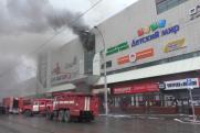 К годовщине трагедии в кемеровской «Зимней вишне» в России остаются опасные торговые центры