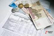 «Нужно запретить управляющим компаниям безнаказанно пользоваться народными деньгами»