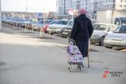 Пенсии, кредитные риски и аналоговое ТВ. Какие перемены ждут россиян в апреле