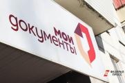 В администрации Порошенко потеряли секретный документ