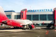 Кабмин утвердил порядок присвоения аэропортам имен выдающихся личностей