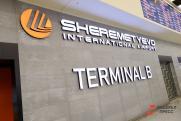 Предложение о присвоении имен аэропортам уже направлено в правительство