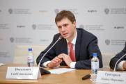 В Красноярске обсудят концепцию «умных городов»