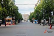 В Челябинске приняли новые правила благоустройства