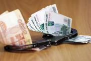 Сотрудник Саровского ядерного центра получил семь лет за взятку в миллион рублей