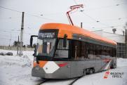 «Близок к идеалу»: екатеринбургские инвалиды одобрили новый трамвай от «Уралтрансмаша»
