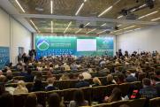 Экологическое «перемирие». В Москве стартовал X международный форум «Экология»