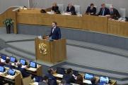 Смыслы недели: думский сюрприз министру, стоп-знак для фейков и новая гонка вооружений