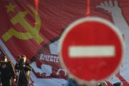 Несистемщики или переговорщики? Как коммунисты собираются «штурмовать» Мосгордуму