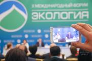 Политическое «озеленение». На форуме «Экология» поспорили о мусорной реформе и нацпроектах