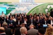 Как в Челябинске делали «Чистую страну». На Южном Урале собрали экологические инициативы для Медведева