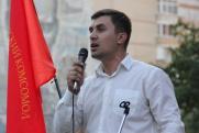 «Волгоградский обком КПРФ не способен выставить достойного кандидата на пост губернатора»