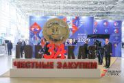 XV форум-выставка «Госзаказ» в картинках