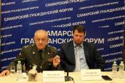 Полковник Владимир Квачков пообщался с самарцами