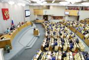 Бессребреники в галстуках. Топ-5 самых «бедных» депутатов Госдумы от ПФО