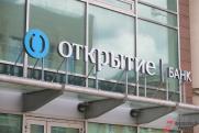 Бывшего топ-менеджера «Открытия» обязали вернуть банку «золотой парашют»