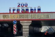 Не только закон гор, но и России. «Газпром» простит Чечне несуществующий долг?