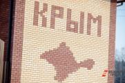 «О срыве сроков ФЦП Крыма чиновникам говорить неудобно»