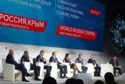 В Крыму планируют внедрять цифровые денежные технологии