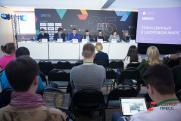 Российский интернет-форум – 2019 в лицах