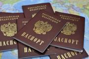 В Совфеде предложили перевести основные документы россиян в электронный вид