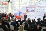 В Москве начал работу форум «ГосЗаказ»