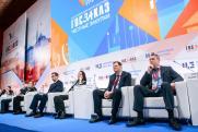 Форум-выставку «Госзаказ» посетили более 16 тысяч человек