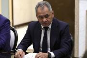 Шойгу рассказал о планах России по противодействию НАТО