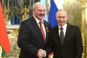 Россия предоставит $600 млн Белоруссии в кредит