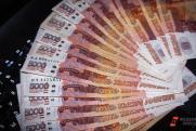 Долги по зарплатам в РФ за март выросли почти до 3 миллиардов рублей