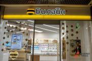 Мобильный интернет в России подешевел до 3-4 копеек за мегабайт