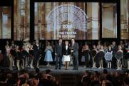 Поволжье принимает Всероссийский театральный марафон