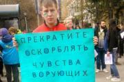 Все идет по плану. Мэрия Новосибирска согласовала Лоскутову проведение «Монстрации»