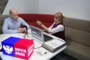 Биометрическая система позволит клиентам «Почта Банк» и «Ростелеком» экономить деньги и время