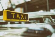 Чтобы Бузова везла под «Цвет настроения синий»: россияне рассказали о своих пожеланиях к сервису такси