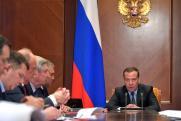 Смыслы недели: новые подходы правительства, вопросы от партий для Медведева и карнавал по-украински