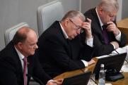 Дали слабину. Думская оппозиция отказывается от отмены мунфильтра