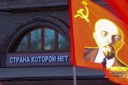 Коммунисты прошли маршем по центру Москвы