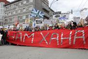 Около четырех тысяч участников собрала монстрация в Новосибирске