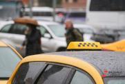 «Система такси находится в абсолютно безобразном состоянии»