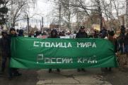 Около 100 жителей Барнаула приняли участие в монстрации