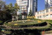 На открытии сезона в Анапе споет Стас Костюшкин и станцует Анастасия Волочкова