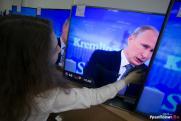 «Путина представили в виде арбитра в споре в коммунальной квартире»