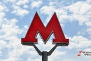 В московской подземке появился железный трон из «Игры престолов»