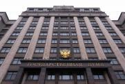«Россия столкнулась с тем, что чуть было не рухнул политический строй»