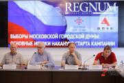 Власть получит 37 из 45 мандатов. Эксперты предсказали исход выборов в Мосгордуму