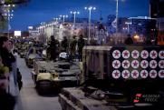 Генеральная репетиция парада Победы и шествие в честь Дня радио пройдут в Екатеринбурге завтра
