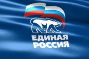 В рамках предварительного голосования «Единой России» состоялось почти 2 тысячи дебатов на 403 площадках