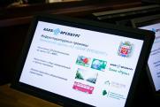 Паслеру представили цифровой проект «Карта оренбуржца»