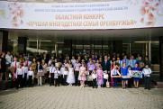 На поддержку многодетных семей в Оренбуржье направят 1,2 миллиарда рублей
